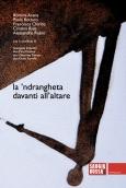 I1-altare-cover